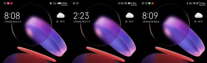 Redmi K40 Pro experience: 2799 RMB cost-effective mobile phone, where has it been upgraded